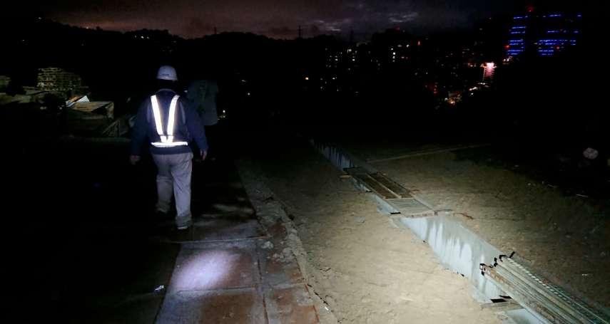 新北康誥坑溪驚變黃河 環保局限期上游工程業者改善