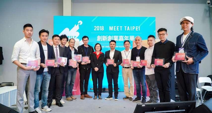 創新創業嘉年華 展現台灣服務精神