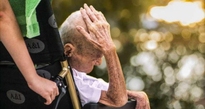 為何送長輩至照護機構總是勉為其難?「社區型園區」翻轉長照環境刻版印象!