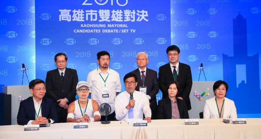 高雄市長辯論會》初選政見被韓國瑜引用3次   趙天麟:這些時間拿來講政見會比較好