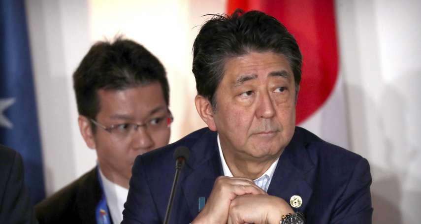 APEC峰會.中美對抗》日本推動「印太戰略」、批保護主義,安倍晉三在兩大強權之間走鋼索
