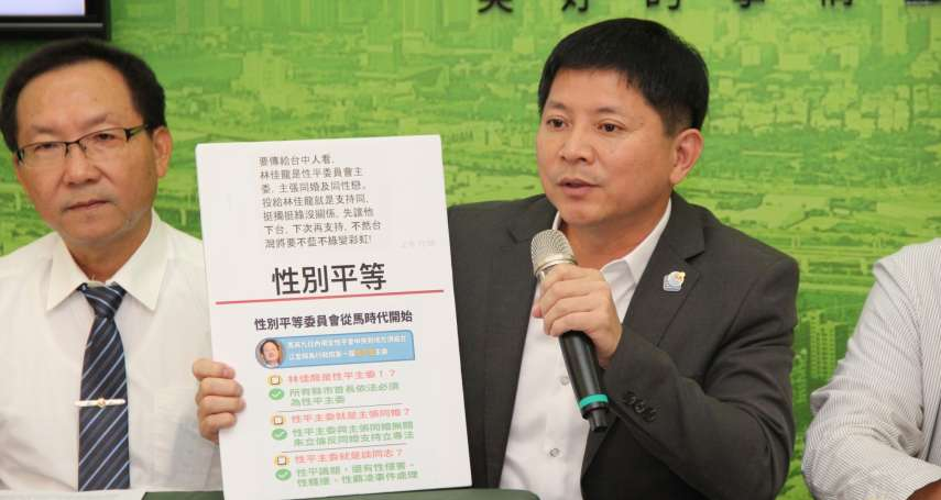 家長代表力挺林佳龍 怒斥「國小四年級教自慰」是假消息:造成恐慌