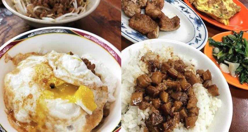 滷肉飯只知道鬍鬚張?這5間台北「最強滷肉飯」才真的讓外國遊客返國後還念念不忘啊