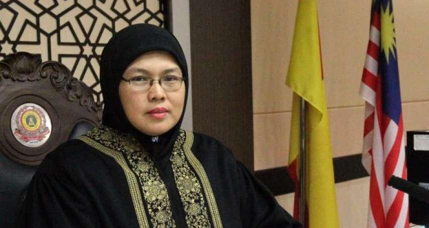 決定穆斯林男人能不能一夫多妻的女人:馬來西亞第一位伊斯蘭高等法院女法官