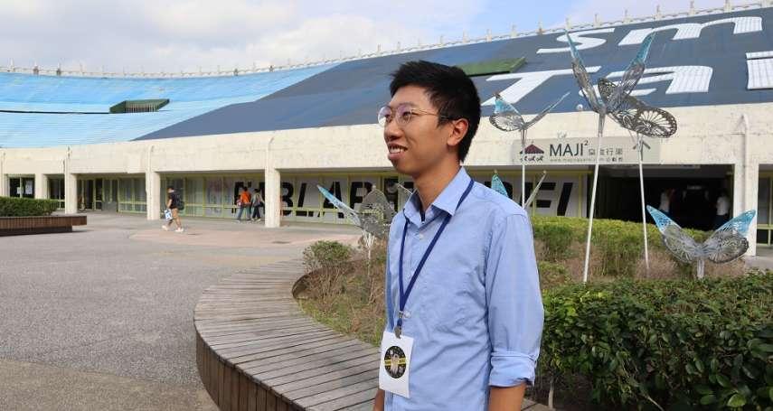 你是我的眼!發明手機App識別文字、紙幣面額……香港新創青年幫助視障者「看見」世界