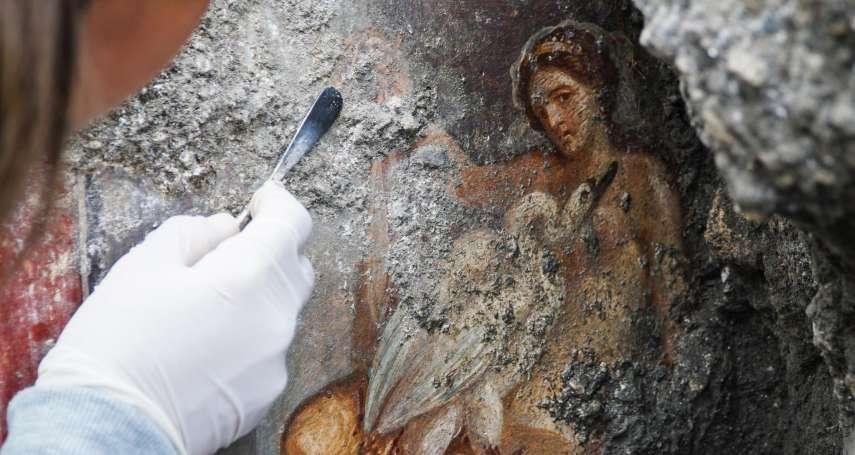 麗達與化身為天鵝的宙斯做愛 義大利龐貝古城驚現「性感濕壁畫」!
