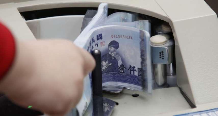 華爾街日報選文》台灣保險巨頭恐成為未來公司債市場波動之源