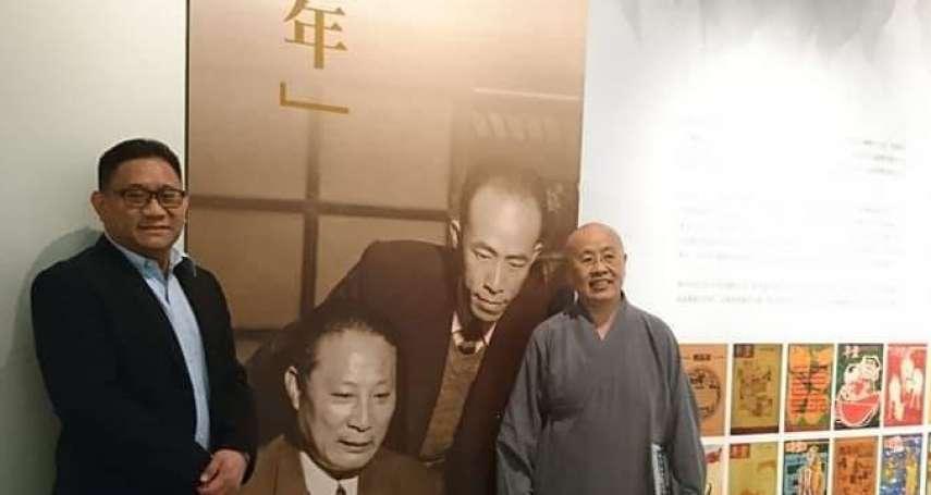 新新聞》「雲林選情很危險...」豐年社長汪文豪「被請辭」錄音檔曝光 打臉農委會