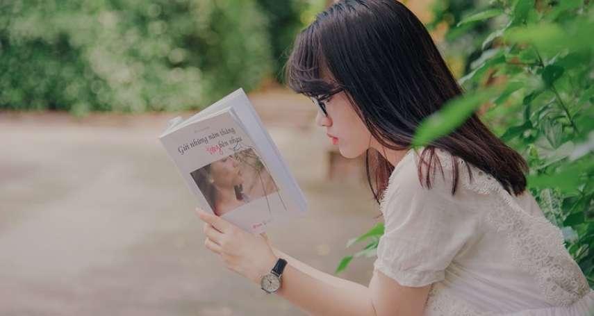 閱讀可以擺脫憂鬱、延年益壽!養成閱讀習慣的短周期計畫,一年輕鬆讀完30本好書