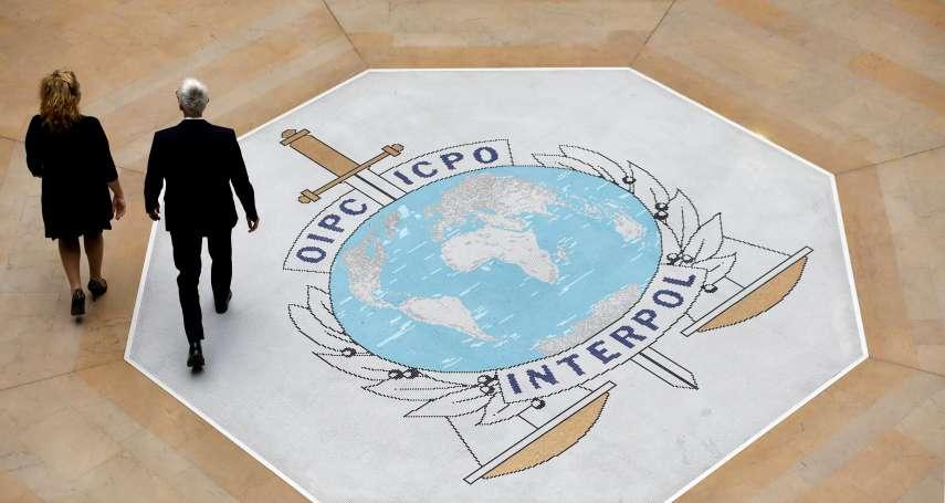 三度叩關國際刑警組織》中國因素是最大障礙 Interpol尚未回應我國參與訴求