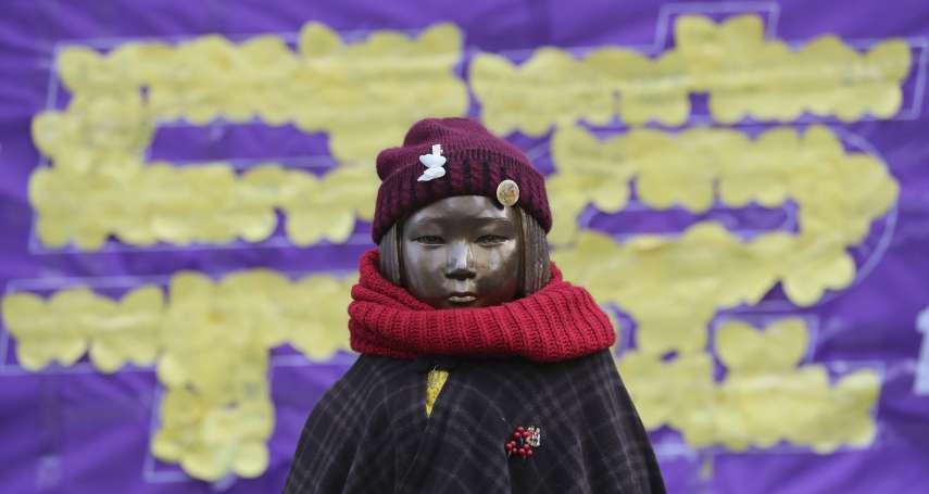 南韓解散慰安婦基金會》日媒譴責文在寅政權「不可原諒」,學者:沒想到協議如此不堪一擊