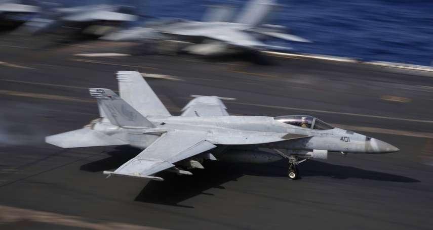 美國、中國同時在南海軍演!雙航母雷根號、尼米茲號亮劍 美軍將領:不擔心與解放軍擦槍走火