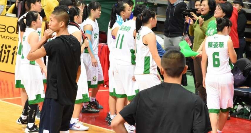 蔡永強觀點:鼓勵與支持,北一女籃前進力量