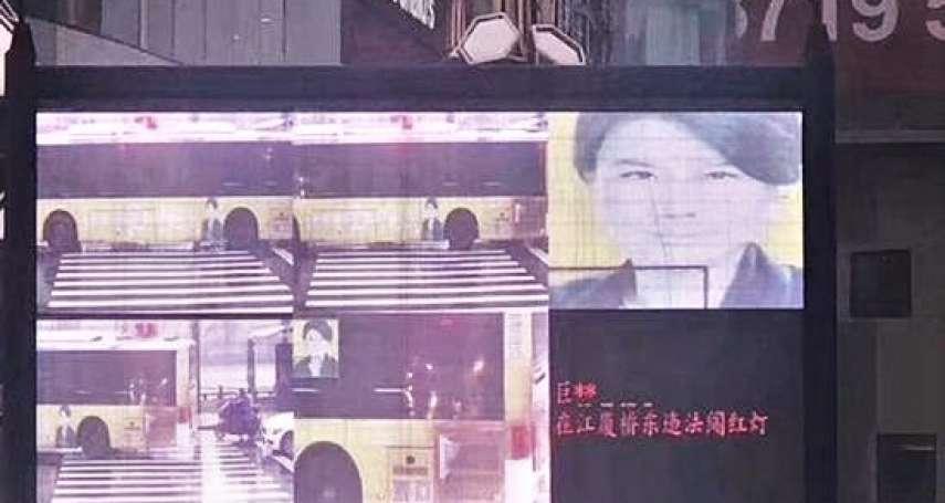 太烏龍!中國人臉辨識「誤把公車廣告當本人」,名總裁被刊上闖紅燈台示眾…笑噴網友!