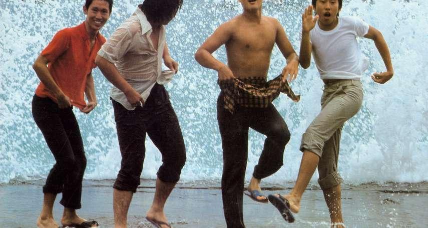 35年前漂到高雄 侯孝賢蛻變之作《風櫃來的人》重返大銀幕