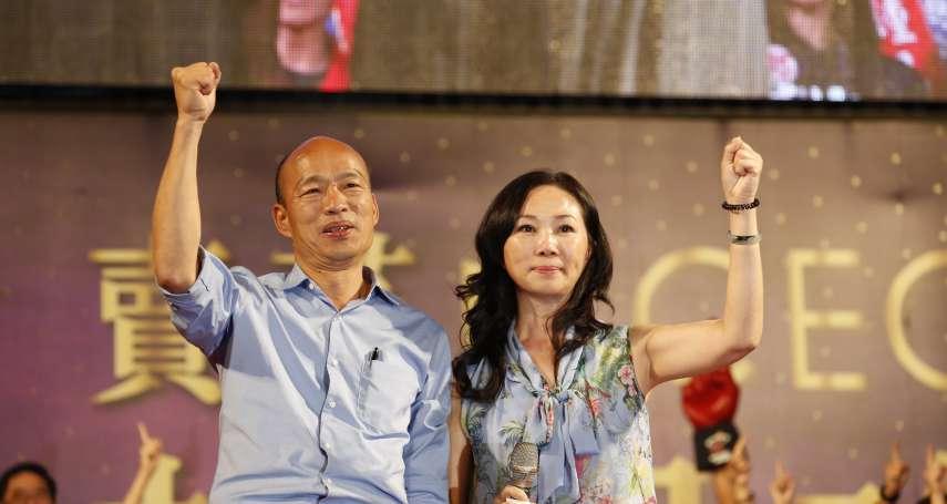 「最近很多人不忍我被抹黑而潸然淚下」 李佳芬:我跟韓國瑜會永遠光明磊落站在這