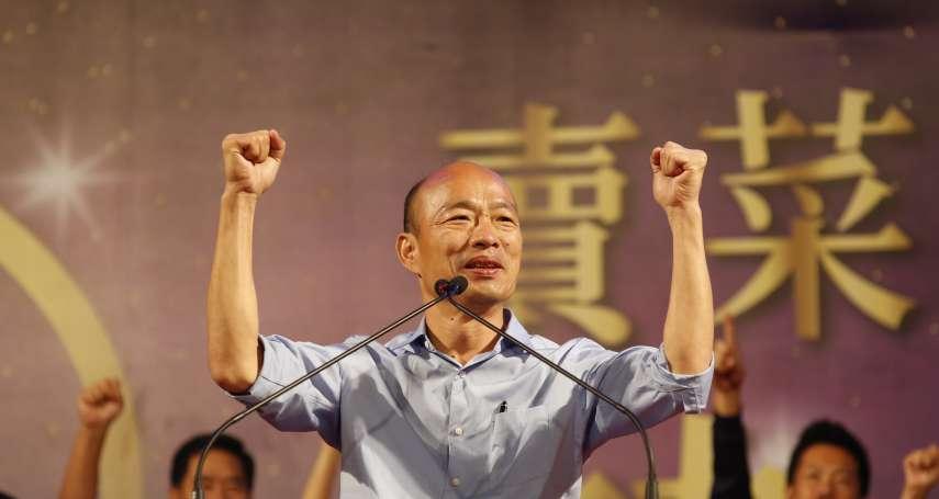 民進黨選輸,是因為不比韓國瑜接地氣?他道出與黑道交手的經驗:我永遠不想接這種地氣