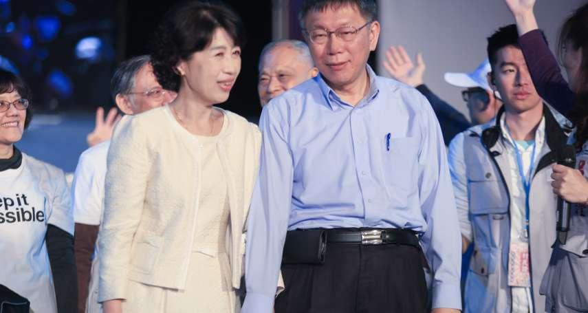 柯文哲想選總統?陳佩琪:上次說要選市長我一路從象山頂笑到山腳下