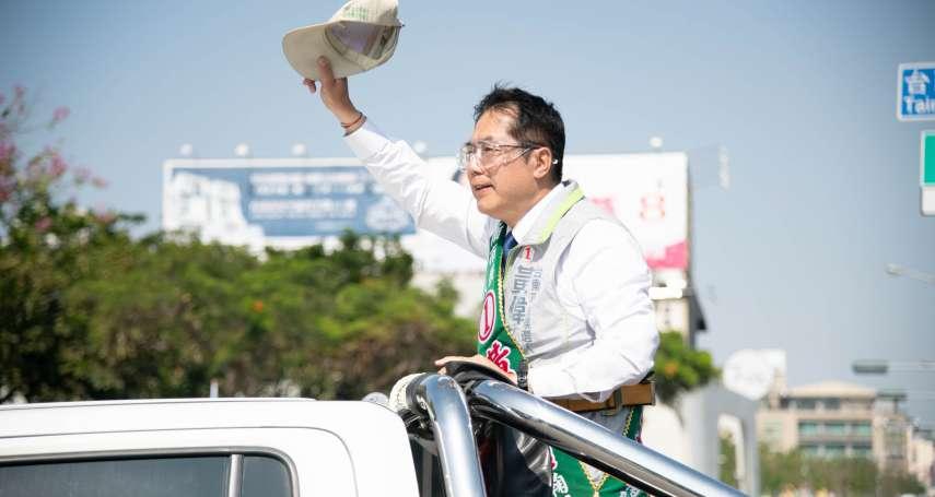 台南市長選舉》「早安圖」政見滿百則 黃偉哲:讓市民過得更好