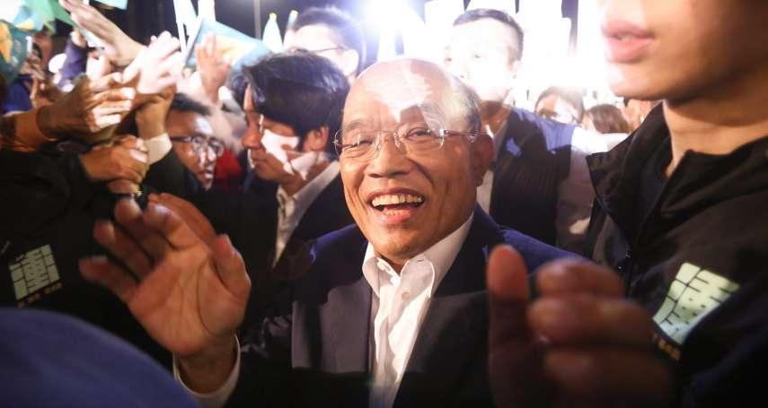 傳蘇貞昌首肯接任閣揆 蘇巧慧:未聽聞賴要走,不曉得媒體怎麼寫出來的