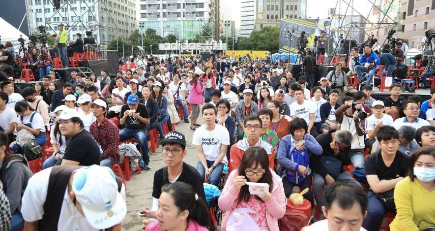 台北市長選舉》柯文哲四四南村開票之夜 支持者陸續聚集等結果