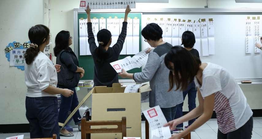 觀點投書:盼來一場環保的選舉