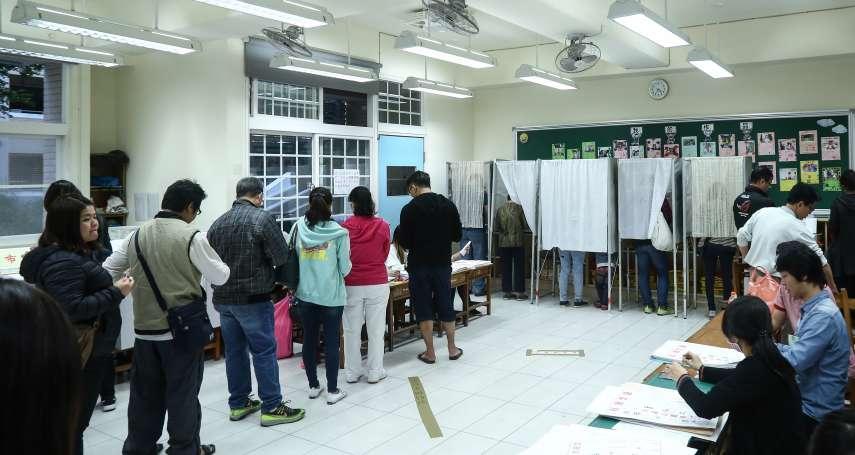 2020立委選舉》全台各縣市選區候選人號次抽籤結果出爐 這篇一次看