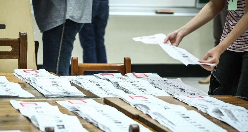鄭春鴻觀點:選舉,是一種必然的災難?