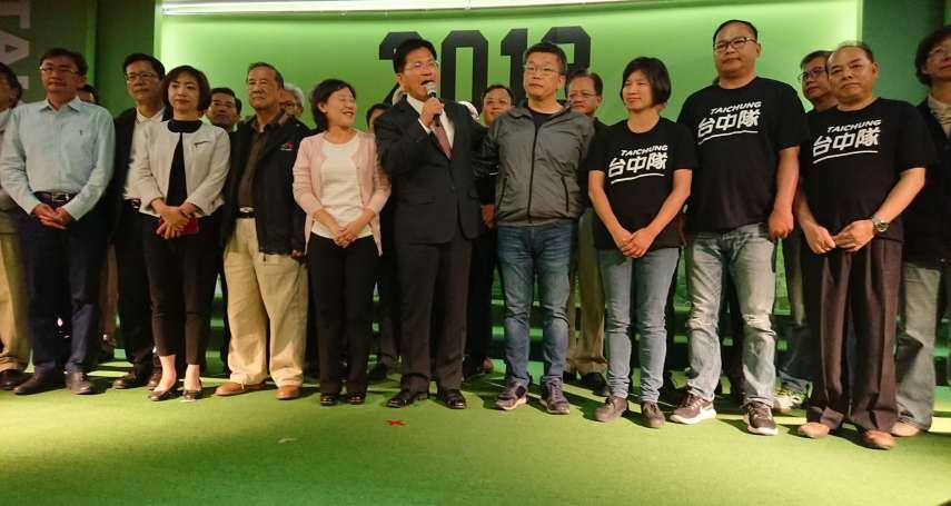 林佳龍承認敗選 籲市民支持盧秀燕