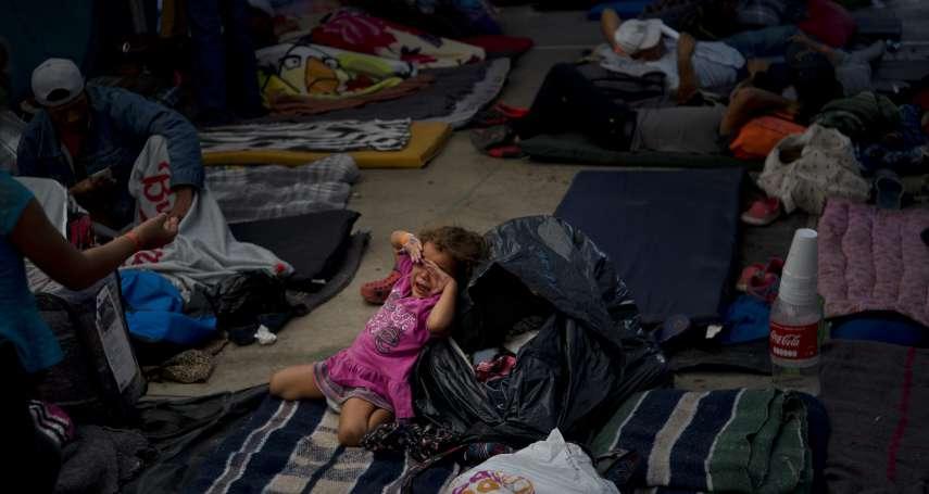 遙不可及的美國夢》數千中美洲移民受困墨西哥!邊境市長向聯合國求援:這是一場人道危機!