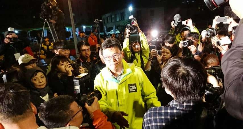 得票數創民進黨史台北市長選舉新低 姚文智:不接受任何政治職務