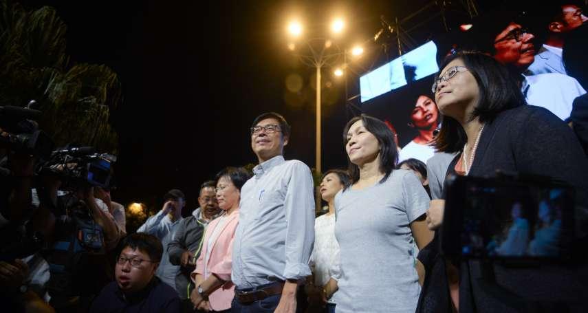 新新聞》綠了20年的高雄市長辦公室,陳其邁無緣