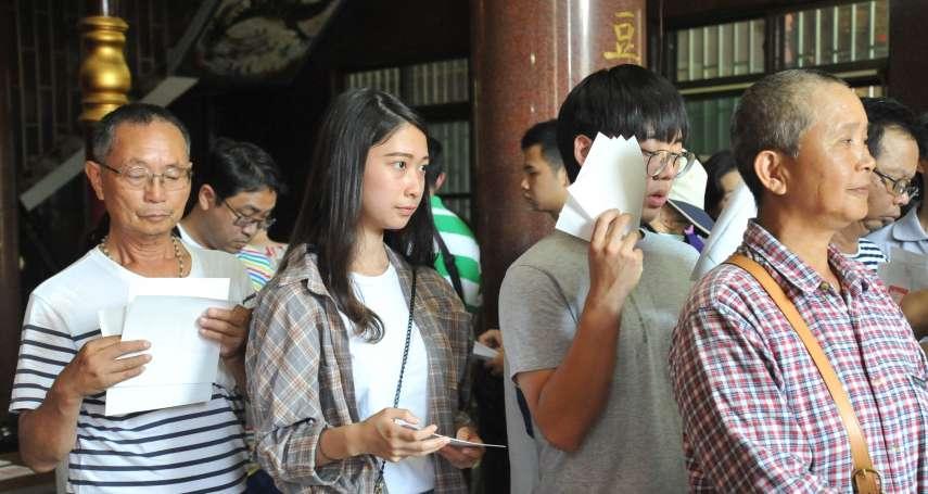 投票所之亂》排隊人潮引民怨、還沒投完就開票 日本《產經新聞》:台灣選舉一團混亂