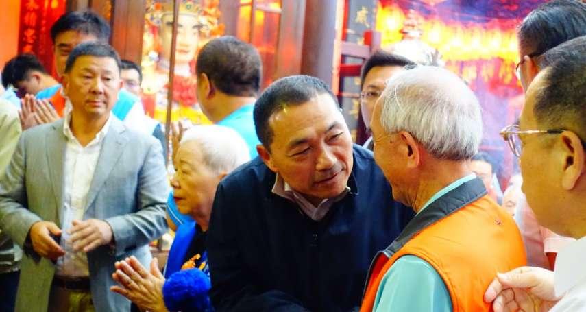 「不太在乎國民黨黨務改革」侯友宜:新北市民過好日子才是重點