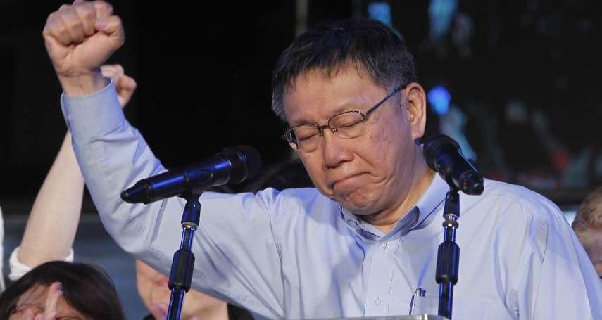 夏珍專欄:柯文哲VS.韓國瑜─討厭國民黨VS.討厭民進黨