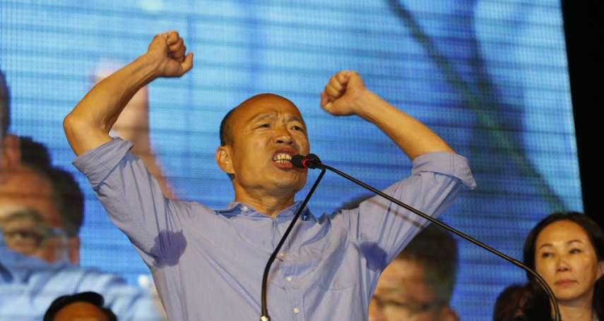 中央官員接連進駐,韓國瑜酸「搞壞高雄形象」:下周連教育部長都要來?
