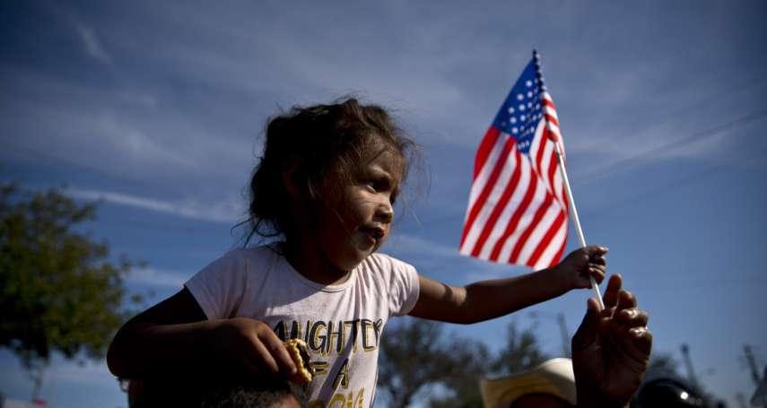 移民美國夢碎!川普移民新規獲最高法院支持,幾乎全面禁止南部邊境庇護申請