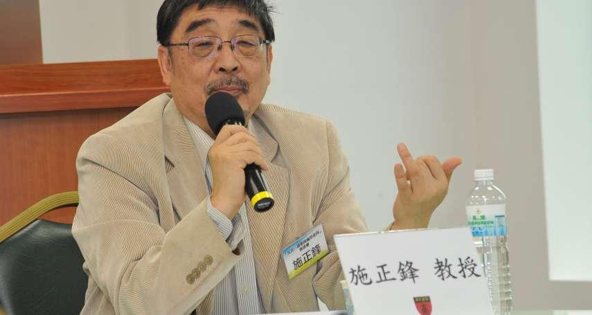 吳子嘉「污衊」民進黨遭開除 施正鋒:我常常「詆毀元首」,還好沒加入民進黨