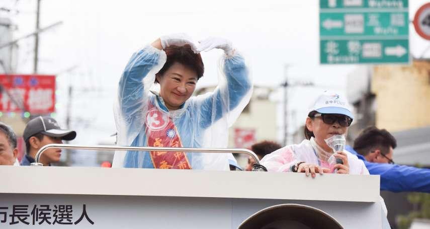 中市長當選人盧秀燕26日謝票行程 風雨無阻一路前行