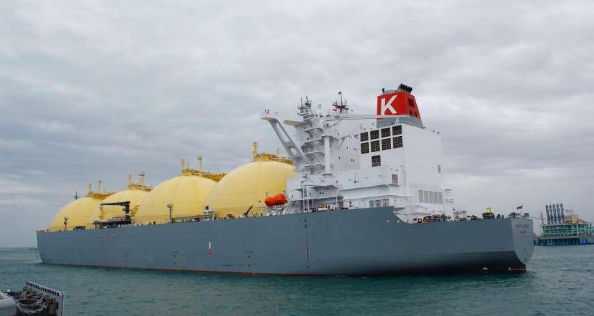 台日澳合作新頁 首艘澳洲液化天然氣船抵台