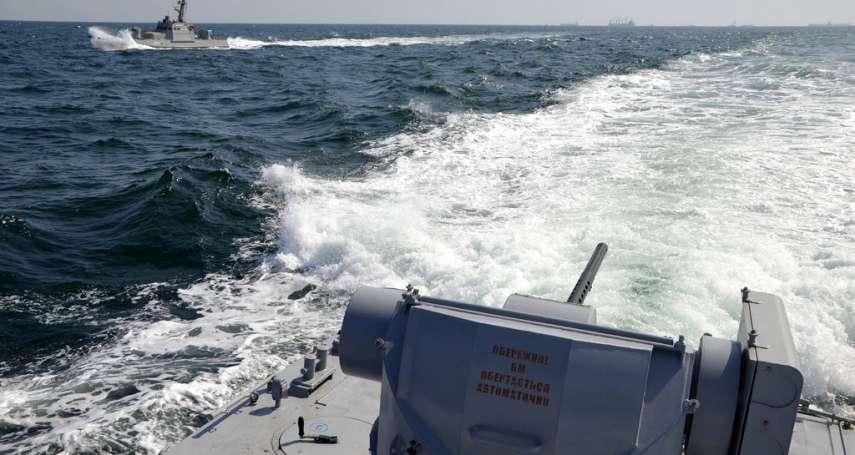 俄羅斯對烏克蘭海軍開火!烏克蘭緊急宣布戒嚴60天:盡力保衛國土,不會主動進攻俄國
