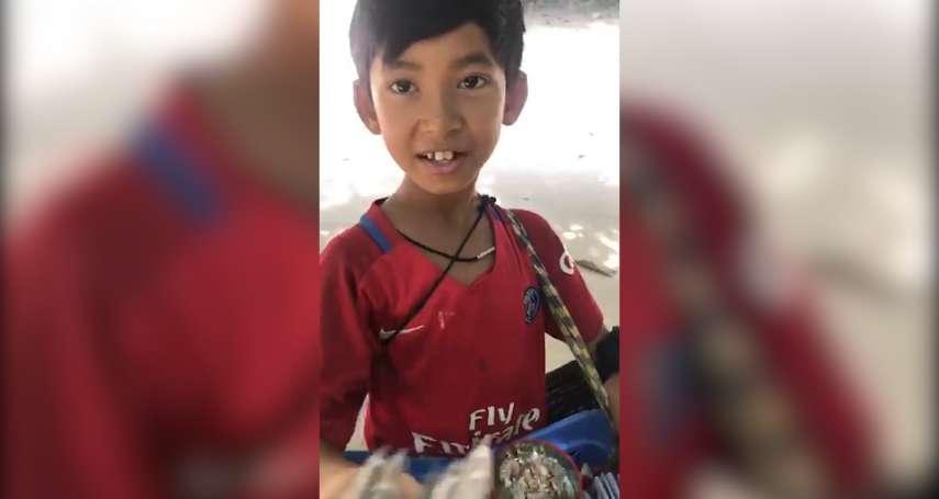 柬埔寨男孩高唱「我們不一樣」販售紀念品!無師自通10種語言令人嘖嘖稱奇,心酸坦言:想去北京讀大學