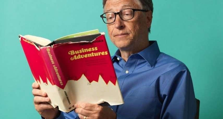 從迪士尼執行長的領導課到教你怎麼放下,14本比爾蓋茲夏季書單、6部影劇,不怕鬧書荒!