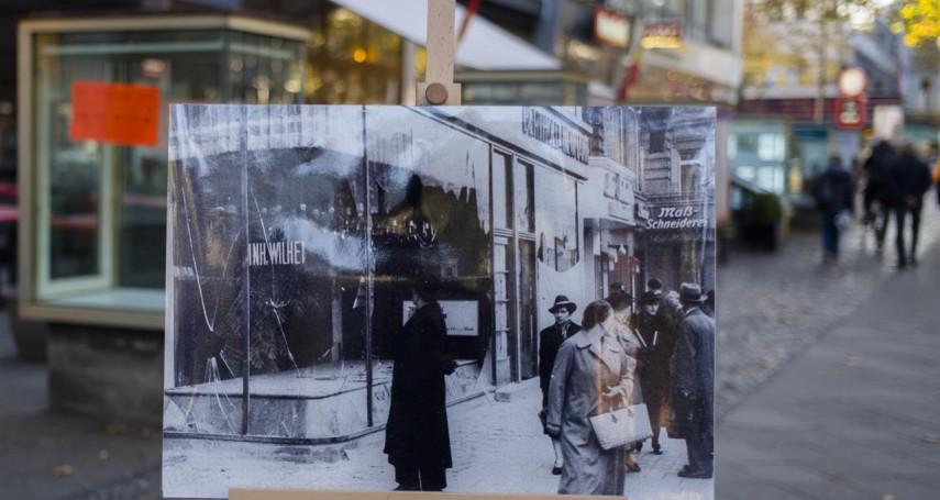 遺忘中的歷史教訓》納粹大屠殺不到百年 CNN調查:刻板印象猶存,反猶太主義仍深植歐洲