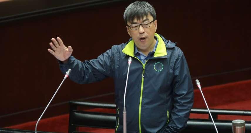 「不吞曲棍球只好查封段宜康薪資」黃文玲年前獲賠,將捐弱勢團體做公益