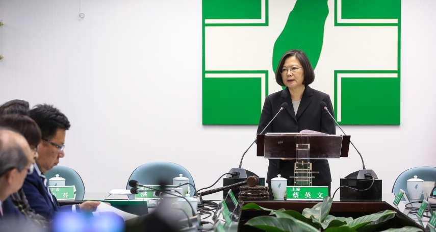 觀點投書:蔡英文辭而不退,民進黨敗而不改