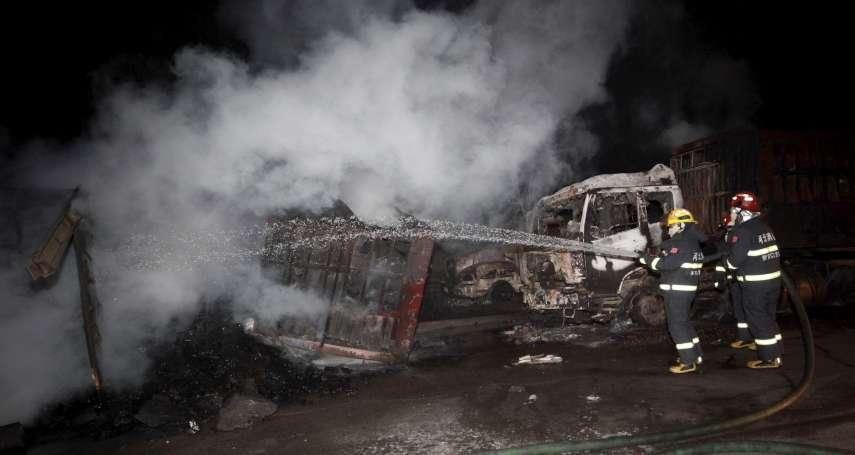 中國張家口化工廠爆炸釀5小時沖天大火!23死22傷、50輛車慘遭波及