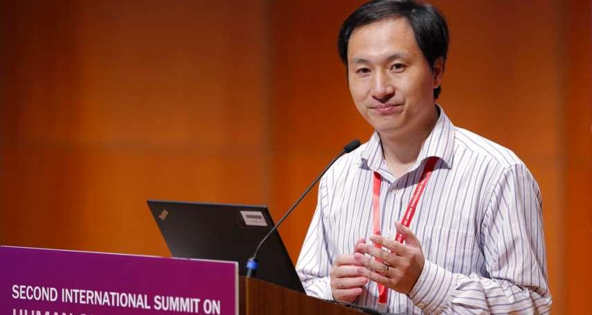 走火入魔的中國夢?搞出「基因編輯嬰兒」爭議 中國科學家賀建奎:我為研究成果感到自豪!