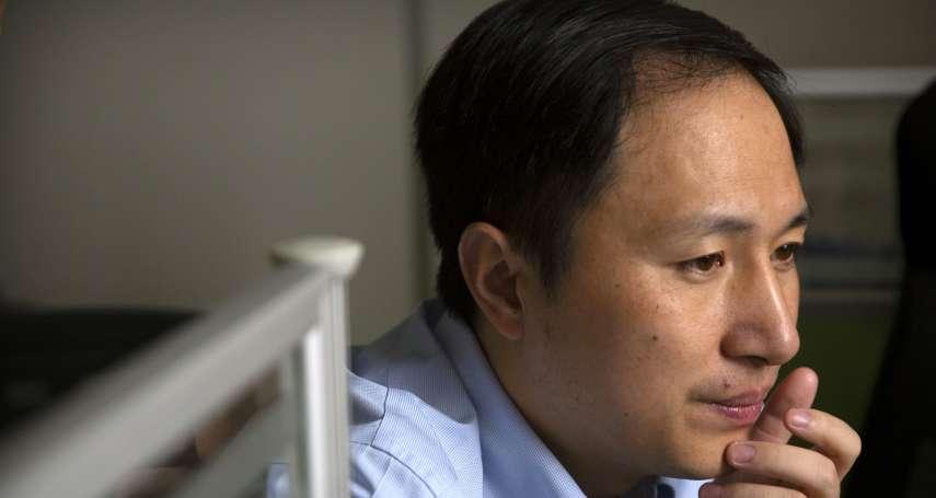 「基因編輯嬰兒案」判決出爐》法院斥:逾越科研和醫學倫理道德底線!中國科學家賀建奎遭判刑3年