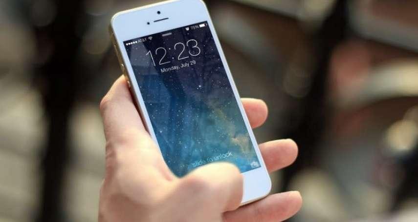 不只華為,你知道所有手機都在蒐集回傳你的資料嗎?保護資安你可以這樣做…